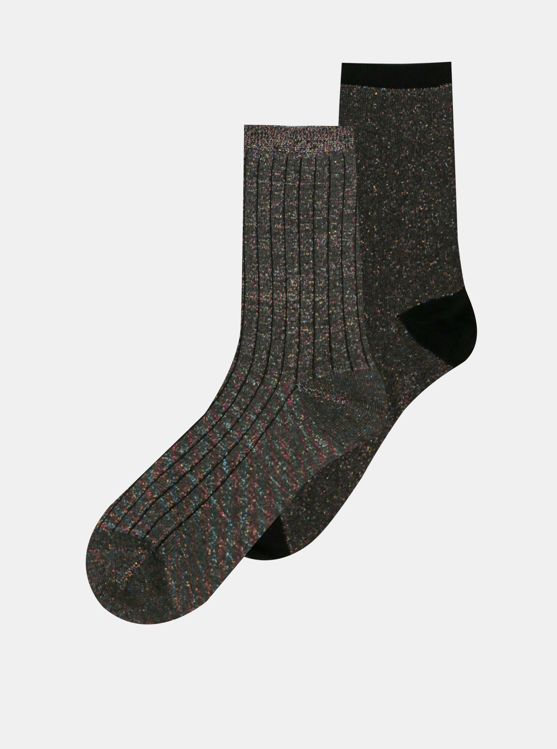 Komplet dveh parov temno sivih nogavic SAMO za kavo